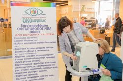 Специалисты клиники «Окомедикас» бесплатно измеряли глазное давление